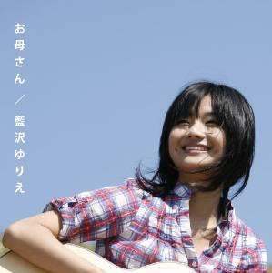 寺田理恵子の画像 p1_14